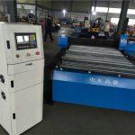 1325 machine de découpe plasma cnc de haute qualité g code