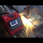 2017 top qualité certification CE portable coupe-métaux pas cher cnc machine de découpe plasma