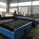 3D 220v plasma cutter pas cher chinois cnc plasma machine de découpe pour le métal