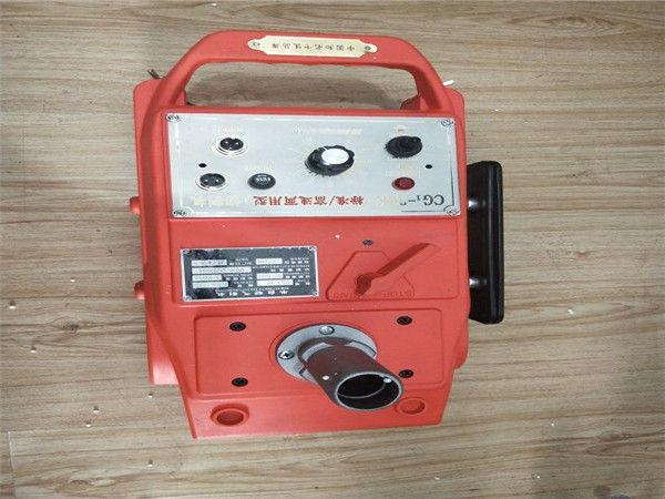 Machine à couper les tuyaux CG2-11D Auto