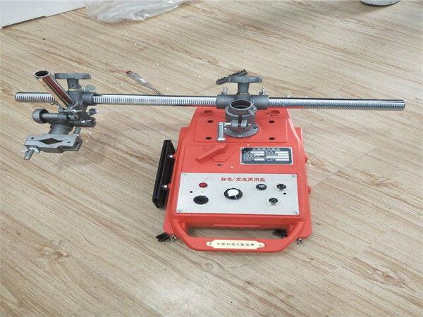 Machine à couper les tuyaux CG2-11DG avec batterie