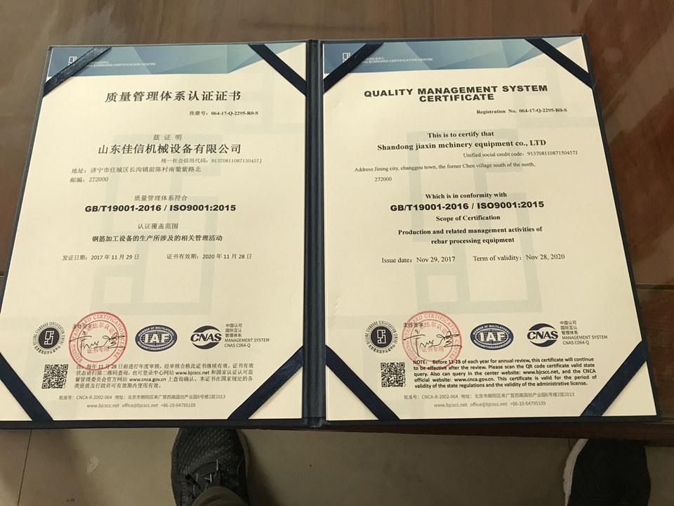 Certificats2