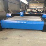 Chine 1325 plasma cutter metal cnc plasma machine de découpe