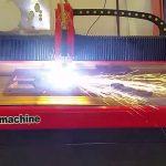 machine de découpage de plasma de commande numérique par ordinateur