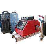 machine de découpe plasma portable cnc